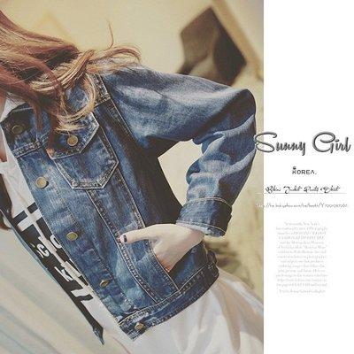 牛仔外套*Sunny Girl*韓系百搭簡約純色雙口袋長袖短版外套 - [JS0042]