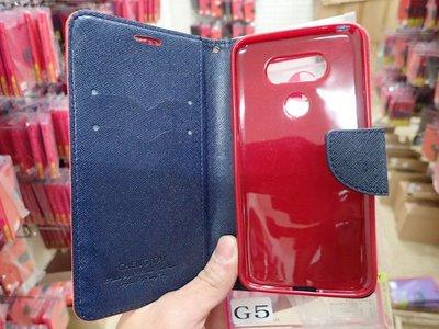 壹 CHENG TAI LG G5 H850 馬卡龍 皮套 g5 雙色十字紋