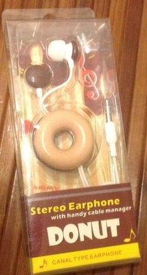 全新DONUT甜甜圈耳機