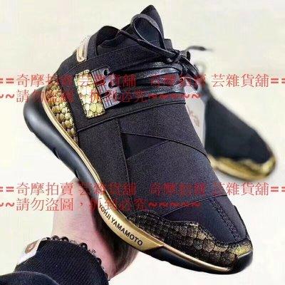 男鞋 拼色英倫休閒鞋 運動鞋 走路鞋 情侶鞋 休閒鞋