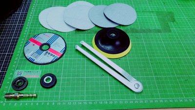 S5.8六角頭轉換接桿讓電鑽可以變換使用砂紙與砂輪多種用途共計12件組 (主機請自備或加購)  標準的1/ 4