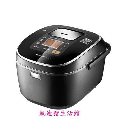 【凱迪豬生活館】Panasonic/松下 SR-HCC107智能判定可預約IH電磁加熱電飯煲3L 5段立體IH加熱 24小時可記憶雙預約KTZ-200901