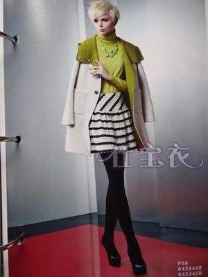 2014秋冬 流行秀 裙子  36 38