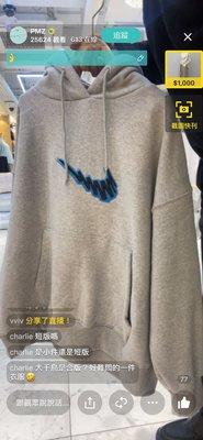 韓國 特價 玩翻 品牌 街頭 刺繡 塗鴉 鋸齒 勾勾 可愛 刷絨 帽t 趣味 男女 可穿