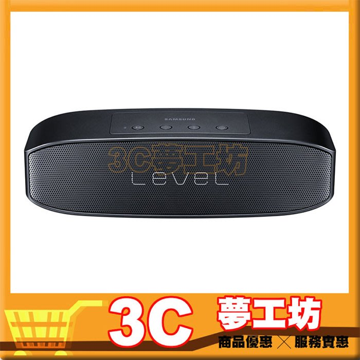 【3C夢工坊】Samsung Level Box Pro 藍芽喇叭 黑色