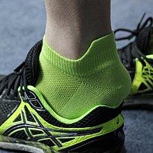 【berry_lin107營業中】新款護跟五指襪男薄網眼透氣短筒全棉五趾襪分趾襪運動個性五指襪