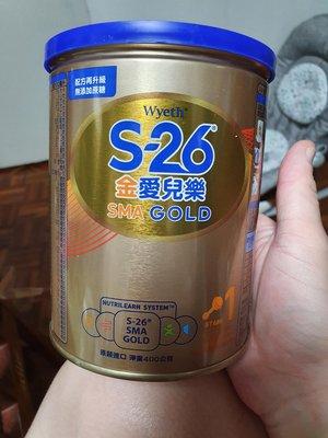 S26金愛兒樂400g