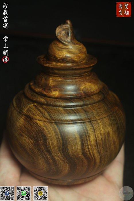 (已售出) 台灣北部肖楠沉水級精選極重油虎斑造型聚寶瓶