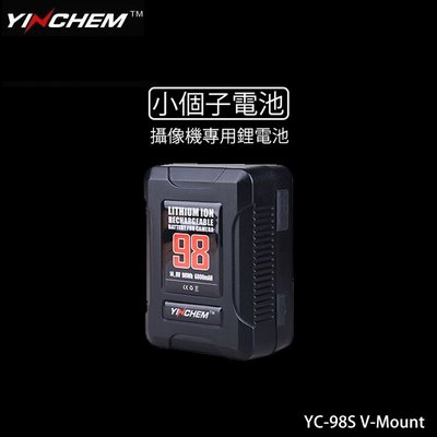 【EC數位】YINCHEM YC-98S V型接口電池 98W 6800mAH V-mount USB接口 小體積 大容