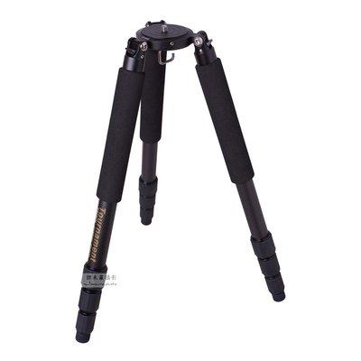 【傑米羅】FEISOL CT-3442 Rapid 競賽級碳纖維三腳架 (28mm 四節)