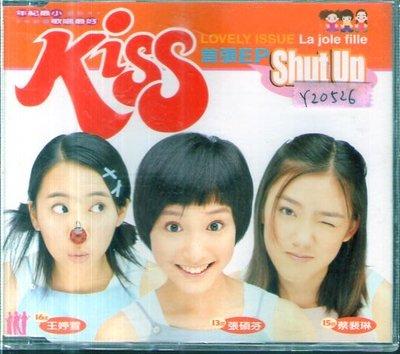 *還有唱片行*KISS / SHUT UP 二手 Y20526