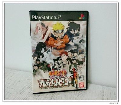 [瘋狂二手] PlayStation2 火影忍者:木業的忍者英雄們1 中古品 保存良好 日版 免運費 僅此一片