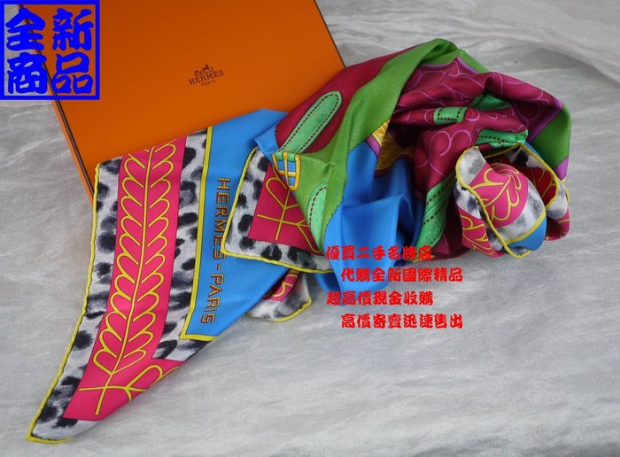 優買二手精品名牌店 HERMES 愛瑪仕 90X90 公分 藍底 鵝黃邊 紫綠 馬鞍 圖騰 方巾 絲巾 披巾 圍巾 領巾 可當 背帶 全新商品