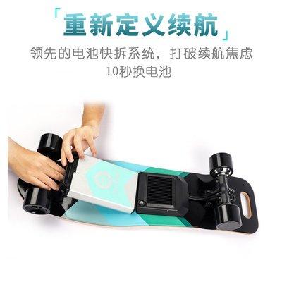 電動滑板車Dnaskate電動滑板車雙驅四輪兒童成年人折疊代步上班初學者女生