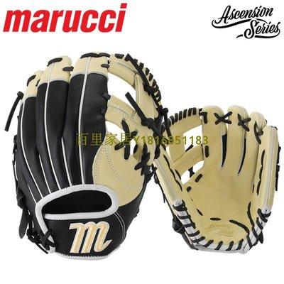 百里家居美國MARUCCI ASCENSION 少年款內野工檔硬式棒球手套