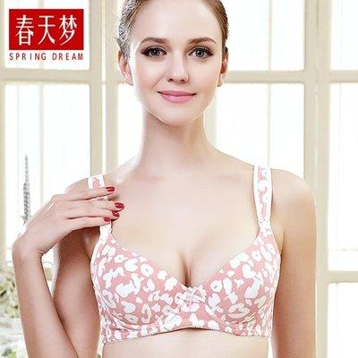 孕婦內衣哺乳文胸媽咪罩乳秋季上新