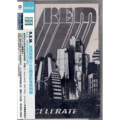 【全新未拆,清庫存】R.E.M.:Accelerate / REM:全速前進CD+DVD限量影音特別盤