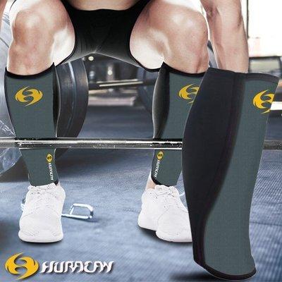 HURACAN 颶風 深蹲加厚專業護具(小腿) 勁灰 Power Lifting  Calves Sleeve