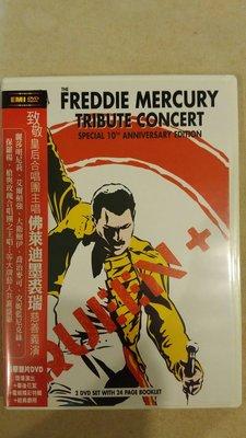 QUEEN合唱團主唱Freddie Mercury Tribute Concert 致敬佛萊迪墨裘瑞慈善義演 2DVD
