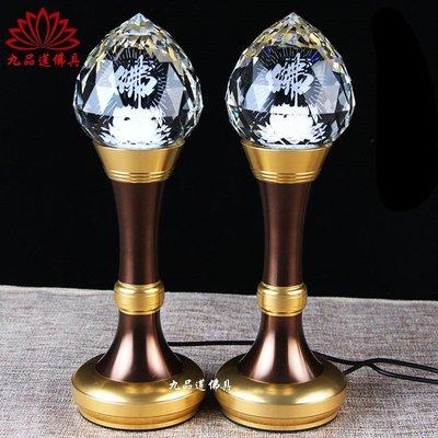༧༨如༸༹意⇝LED水晶球型佛字蓮花燈供佛燈長明燈佛前電供燈電燭燈ytgy-116