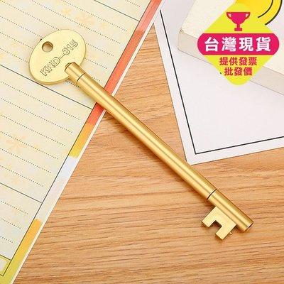 中性筆 原子筆 簽字筆 水性筆 鑰匙圈 鑰匙造型 黑筆 黑色 設計 復古鑰匙 水性中性筆 ❃彩虹小舖❃【P141】