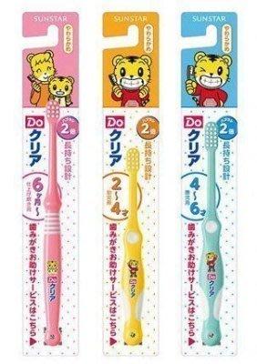 SUNSTAR 巧虎兒童牙刷 軟刷毛 4色 6M+/2-4歲/4-6歲 階段式牙刷