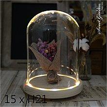 Sweet Garden, 15*高21cm玻璃罩+帶燈原木底座 LED燈 送電池 永生花不凋花設計 DIY場景擺飾台中
