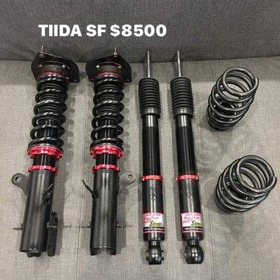 NISSAN TIIDA SF 高低軟硬可調避震器
