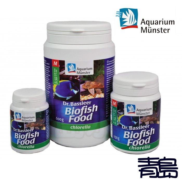 四月缺AB。青島水族。A0502036德國Munster默斯特---藍綠藻飼料 適小型魚 所有魚類==M顆粒/600g
