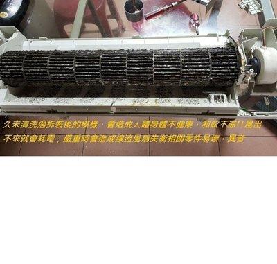窗型 冷氣,分離式 冷氣保養  吊隱式  冷氣移機  冷氣回收  冷氣維修 買賣 套房 (速問速回)(或洽電) 高雄