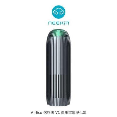 【妮可3C】Neekin AirEco 悅呼吸 V1 車用空氣淨化器 醫用級淨化材料 AOP-KF 新北市