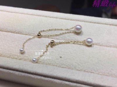 精緻life18k金錬條戒指日本akoya海水珍珠可調節戒指指環珍珠戒指