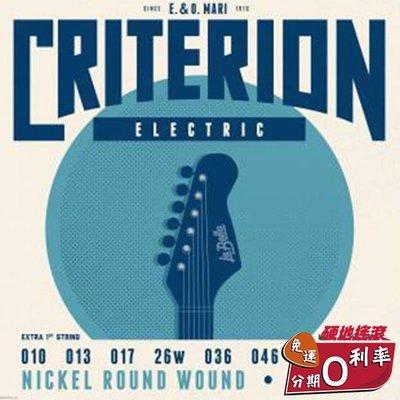 【硬地搖滾】全館$399免運!La Bella 電吉他弦 C200R Criterion Regular 10-46