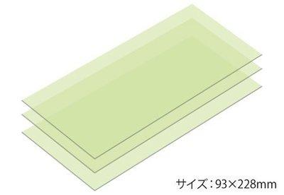 【TAMIYA 87185】模型專用精密拋光研磨砂紙 #4000(3入)