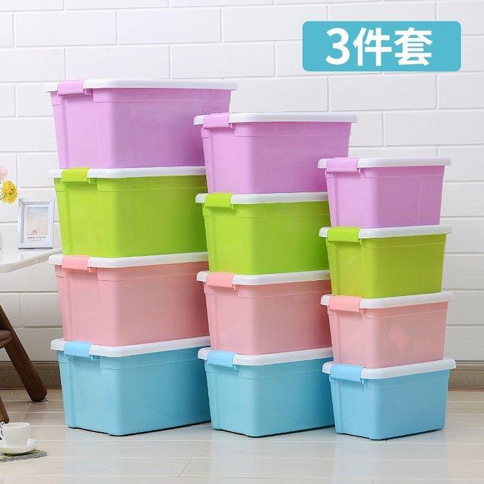 收納箱三件套可手提塑料有蓋整理箱衣服收納盒儲物盒箱子儲物箱