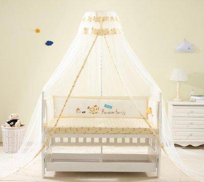 尚貝樂嬰兒床蚊帳帶支架通用新生兒兒童床蚊帳BB寶寶蚊帳罩嬰兒