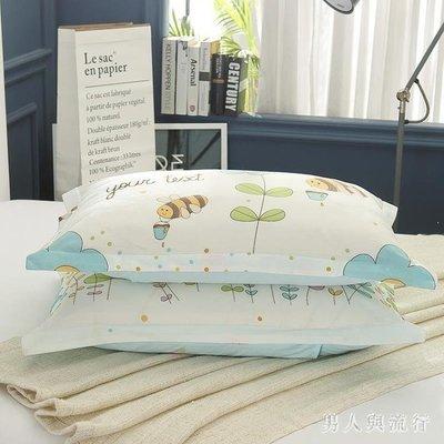 雨晴嚴選 印花卡通 枕套簡約式印花棉質大人100%全棉學生單人48X74一對裝YQ565