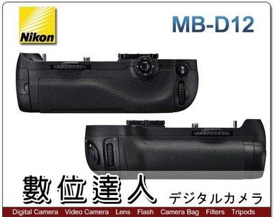 【數位達人】平輸 Nikon MB-D12 MBD12 原廠電池手把 Nikon D810 D800E專用 / 2