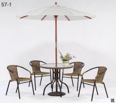 【南洋風休閒傢俱】戶外系列-戶外休閒桌椅組 80cm桌+4張編藤椅+傘+傘座 一桌四椅 庭園桌椅HC-062 HC031
