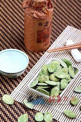 愛饕客【綠茶瓜子】綠茶香醇!粒粒香脆好口感,年節必備!!