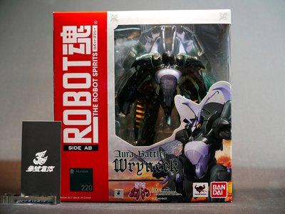 (參號倉庫) 現貨 ROBOT魂 R-220 聖戰士丹拜因 萊內克 WRYNECK