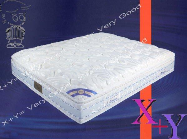 【X+Y時尚精品傢俱】名牌床墊系列-真愛 三線獨立筒彈簧床-免運費-台灣製.另有加大尺寸