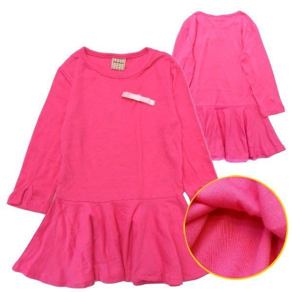 【班比納精品童裝】彈力素色波浪洋裝-粉【BN140911027】