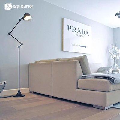 設計師的燈歐式客廳簡約臥室創意燈具復古美式黑色機械手臂落地燈
