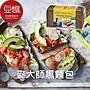 【豆嫂】 德國零食 Mestemacher 麥大師德國黑麵包 (500g)