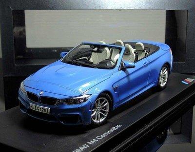 【M.A.S.H】現貨瘋狂價 原廠 Paragon Models 1/18 BMW M4 F82 敞篷藍