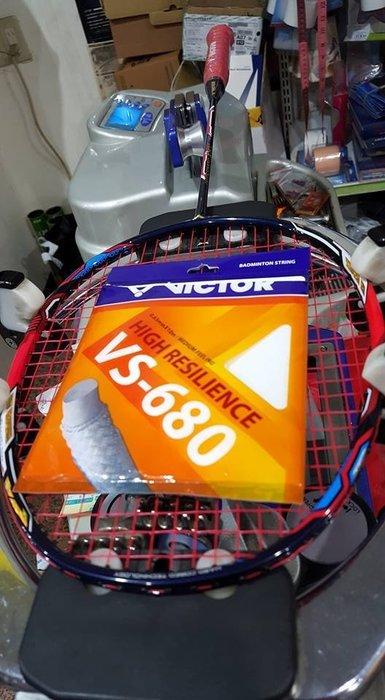 ◇ 羽球世家◇【球】VICTOR 勝利HX-900 HX900 ☆領先業界新科技!!!日本東麗的TR增韌納米碳管