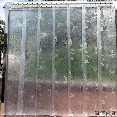 軟質PVC門簾 客製尺寸門簾 隔間門簾 磨砂PVC塑料軟門簾花紋空調簾隔熱擋風保暖家用廚房超市倉庫簾子