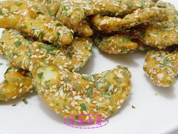 3號味蕾 ~ 月亮蔥餅3000g量販價320元...滿滿的蔥、芝麻香......另有多款古早味餅乾