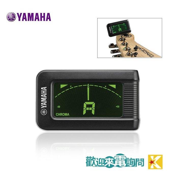 【金聲樂器】調音器 Yamaha YTC5 夾式調音器